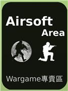 Tiger111hk Co. Ltd(Airsoft Area Wargame專賣區、Digital Area數碼專區、KKCENTERHK Lady Area)全線優惠!歡迎登陸網站選購!