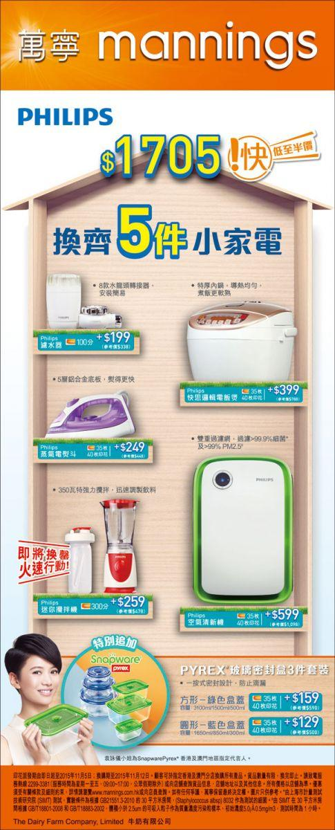 Treasure Mountain Development Co Ltd, Hong Kong Food & Beverage Importer, Exporter, Wholesaler. Find Treasure Mountain Development Co Ltd business contact, office address, year of establishment, products & services from HK suppliers, manufacturers, exporters, importers & service companies.