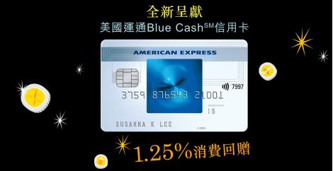 Blue Cash Everyday Card AMEX andries.ml Credit Card Marketplace: Get $ back after you spend $1, in purchases on your new Card in your first 3 months. You will receive $ back in .